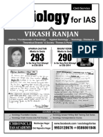 Sociology Brochure 2015-16