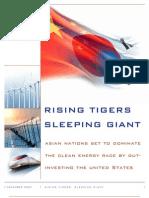 Rising Tigers