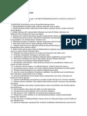 Surat Al Mulk Latin