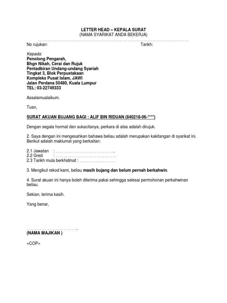 16 Contoh Surat Akuan Nikah Kumpulan Contoh Surat