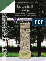 khando lorik melikyan _01