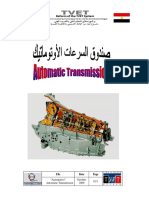 Car Automatic Transmission OKY
