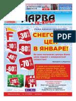 Narva-1.pdf