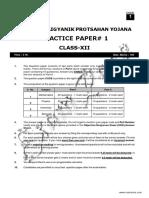 KVPY SB Stream Solved Sample Paper 1