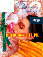 Jasoosi January 2016 pdfbooksfree.pk.pdf