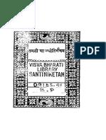 Bishnu Puranam