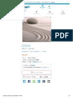 グッド・ライフ! ジョルジュ・ロベール&ケニー・バロン CDアルバム - Neowing