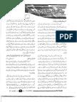 Abdullah Ibn Mubarak.pdf