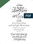 Sir-al-Asrar-Jilani.pdf