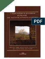 Ethnographic notes on Tribulums inMacedonia