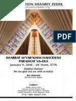 Janaury 9, 2016 Shabbat Card