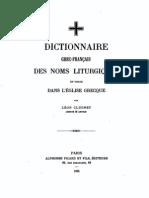 Dictionnaire Liturgique orthodoxe