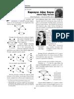 Kapsayıcı Ağaç Sayısı - Matris-Ağaç Teoremi - Selda Küçükçifçi