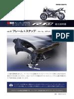 Yzf-r1m Assembly 04J