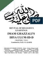 Ihya Ulumuddin - Chapter 1 Vol 1