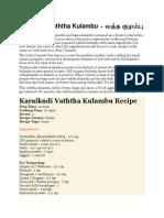Karaikudi Vaththa Kulambu