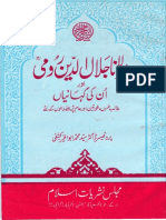 Maulana Roomi Stories