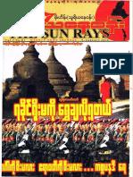 The Sun Rays Vol 1 No 81.pdf