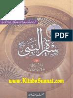 سیرۃ النبی صلی اللہ علیہ وسلم از شبلی _حصہ 2.pdf