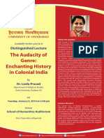 Leela Prasad Distinguished Lecture