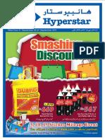 55e5e8ca27e1csmashing Discounts Leaflet 2015