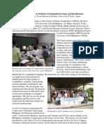 Nishida_Report_v2s.pdf