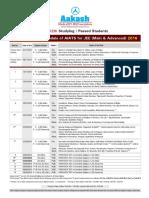 AIATS JEE Main Advanced 2016 Schedule(1)