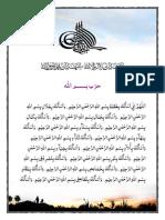 13 - Hizib Basmalah & Al Fatihah Rev[1]