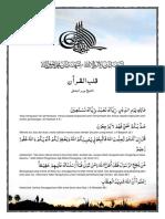 25 - Qalbu Qur'an