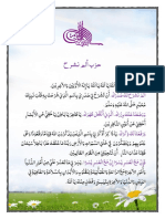 51- Hizib Alam Nasyrah & Al Ikhlas