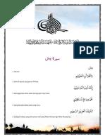 Al Qur'an Surat 36 - YaaSiin
