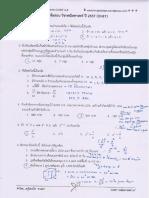 key_ONETM3_57.pdf