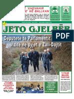 """Jeto Gjelber"" - Janar 2016"
