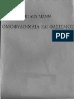 141378077 K Mann Ομοφυλοφιλία Φασισμός