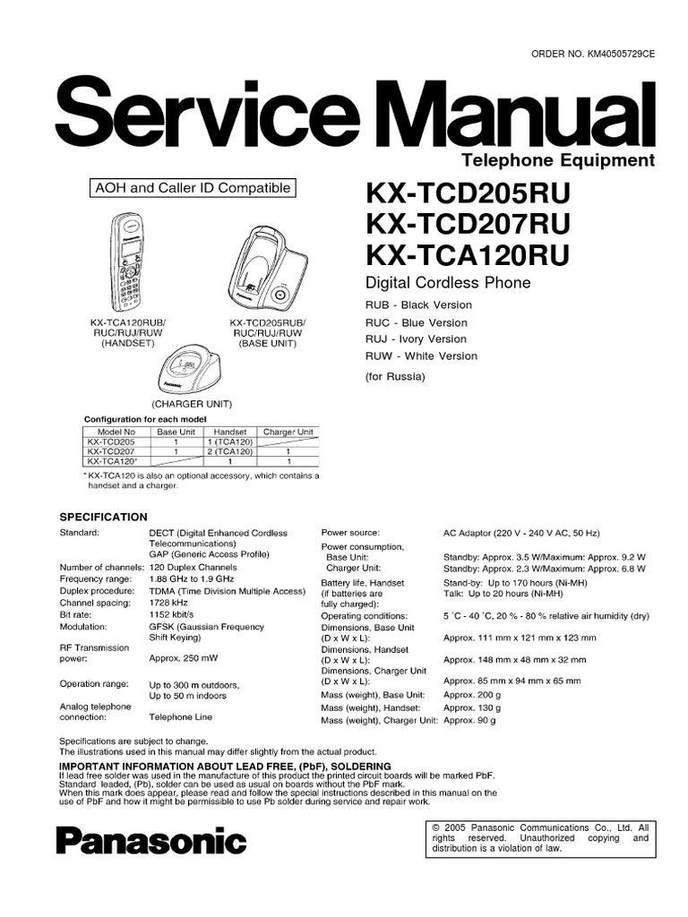 Инструкция panasonic kx tca120ru