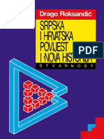 Srpska i Hrvatska Povijest