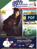 Health Digest Journal Vol 13 No 16.pdf