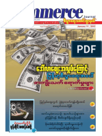 Commerce Journal Vol 16 No 2 pdf | International Trade