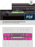 vnx.su-a5-octavia-blues-car-radio.pdf