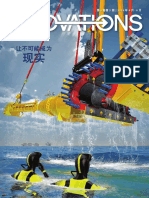 Innovations Magazine Q2
