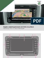 vnx.su-a5-octavia-columbus-navigation-system.pdf