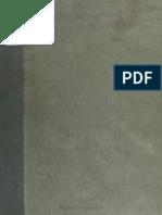 Οξήριχοι πάπυροι.pdf