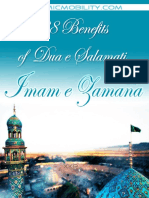 88 Benefits of Dua Salamati Imam Zamana