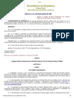 Decreto 1171/94