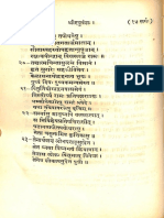 Raghuvansha Kavya 1906 - Munshi Nawal Kisor Press_Part3