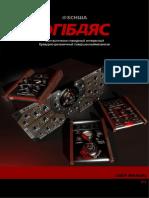 Oligarc Manual