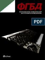 Olga Manual
