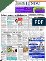 01-9-2015 - The Hindu - Shashi Thakur