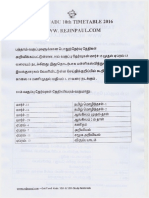 Tamilnadu 10th Timetable 2016 - Rejinpaul