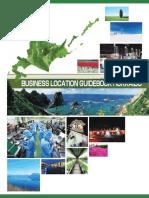 Business Guidebook Hokkaido